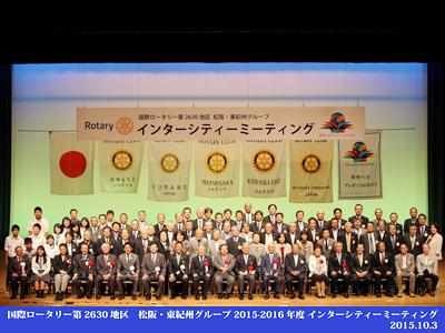 im-repoert-matsusakahigasikisyu-group